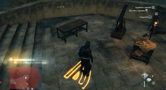 стрелец-третий-символ-2