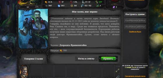 Товарищ Сталин после смерти выглядит так!!!
