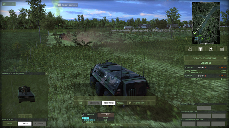 Wargame-Red-Dragon-2