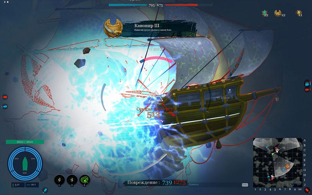 Пираты-Штурм-небес5