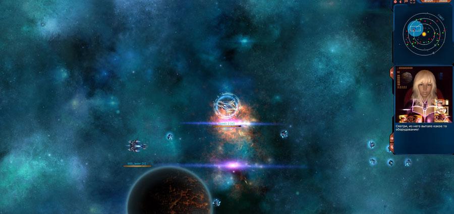 StarGhost-2