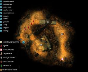 Карта трейлер Рика