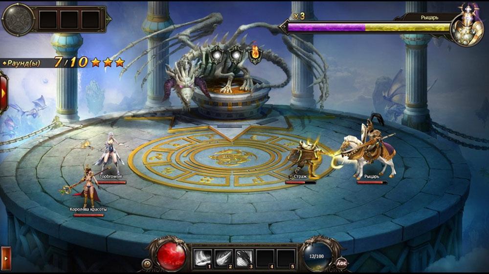 Dragon-Knight3