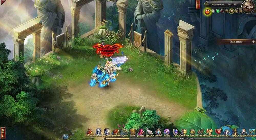 Dragon-Knight4