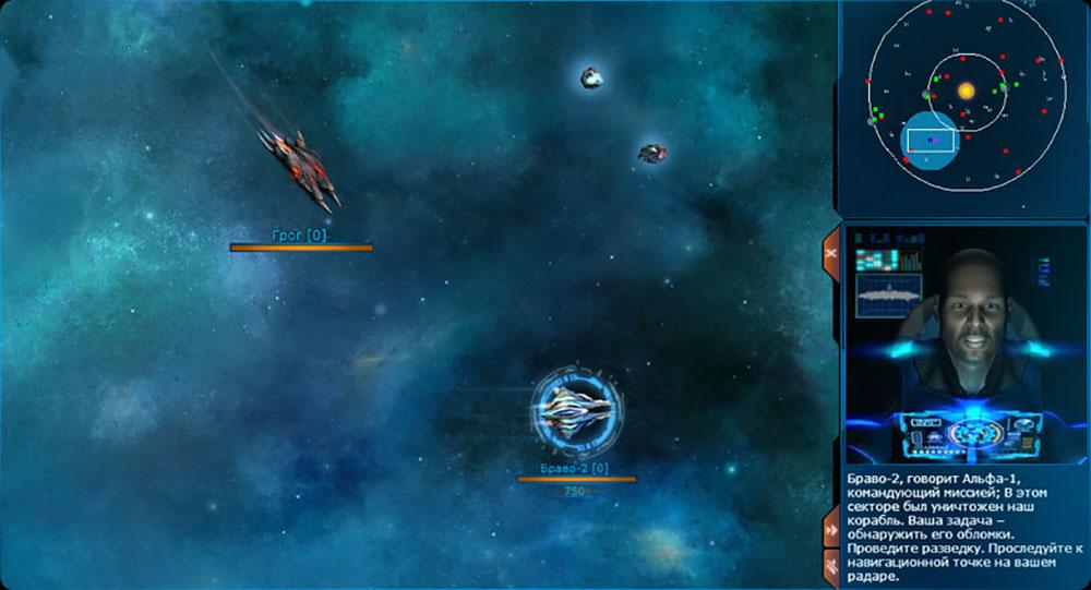 StarGhosts2