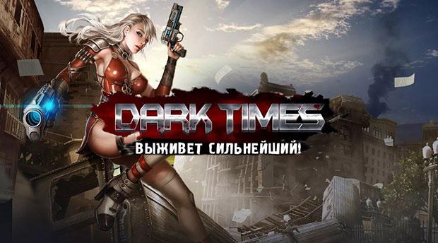 Dark-Times1