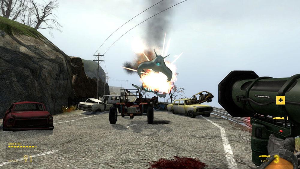 Half-Life4