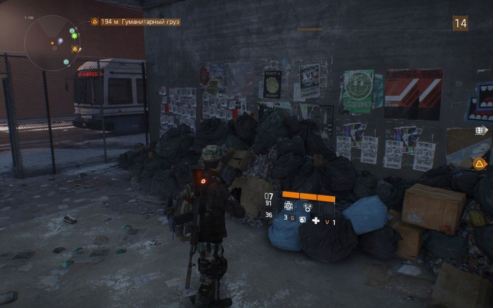 Tom-Clancy's-The-Division2