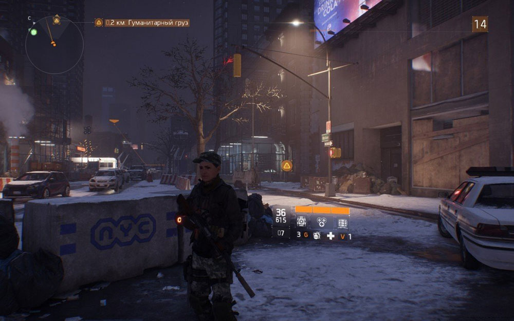 Tom-Clancy's-The-Division5