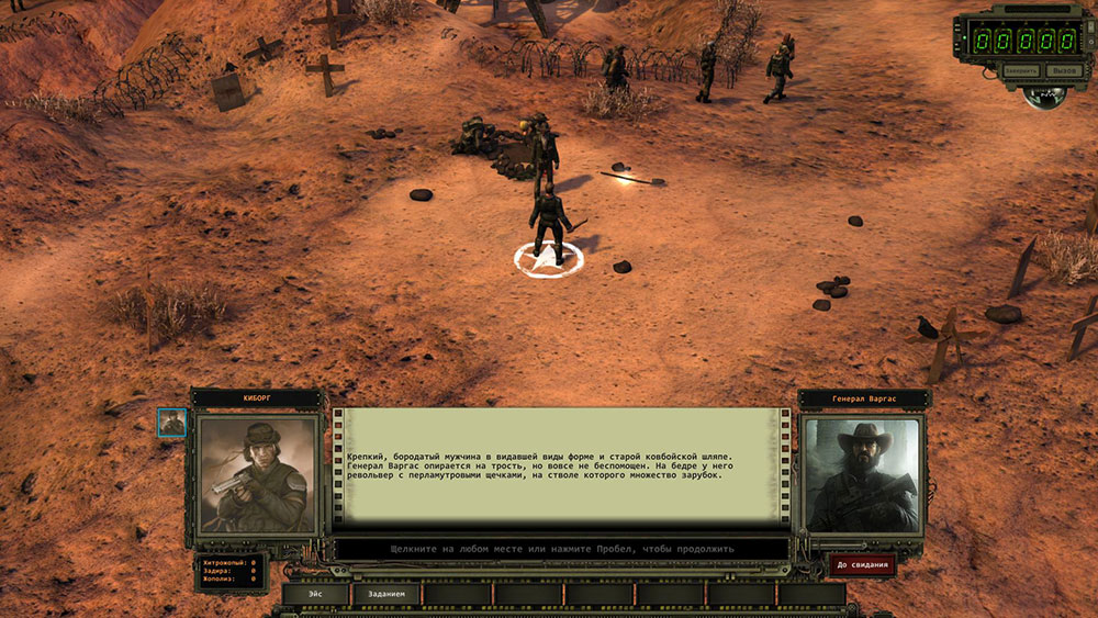 wasteland-2-director's-cut3