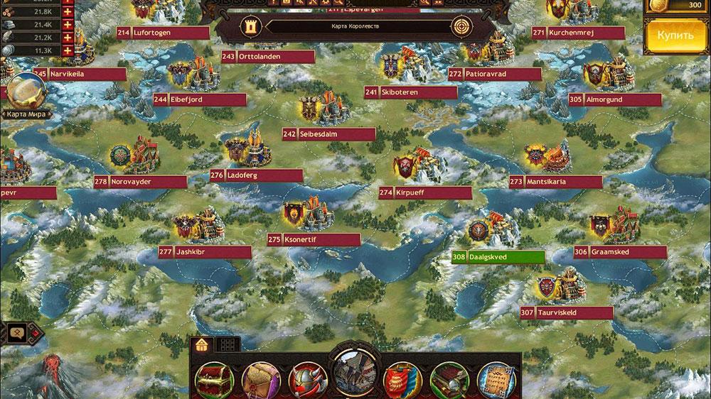 Лучшие игры про викингов
