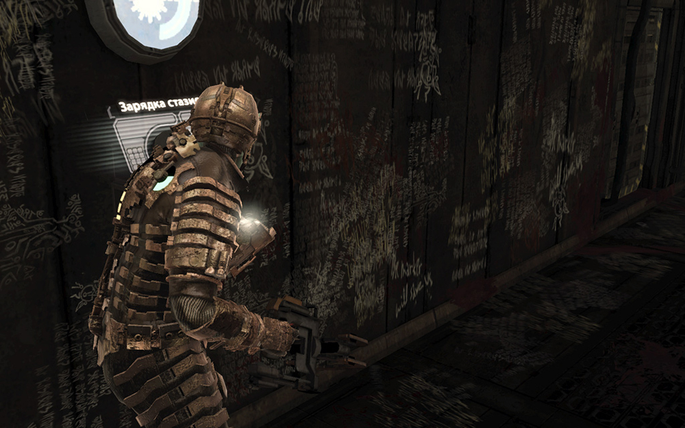 Dead-Space4