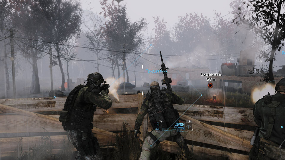 Ghost-Recon3