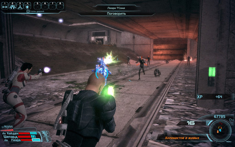 Mass-Effect4