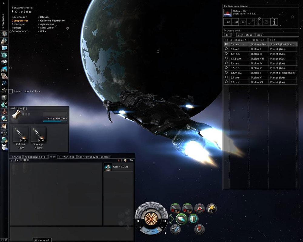 EVE-Online2
