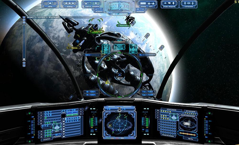 Evochron-Mercenary