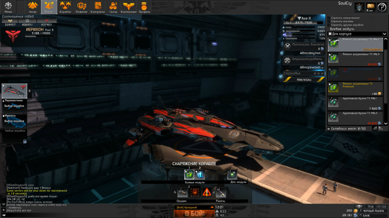Star-Conflict-4