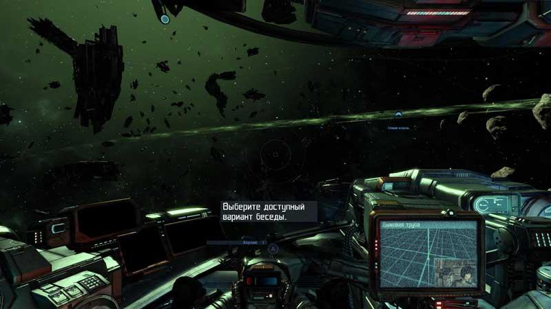 X-Rebirth-The-Teladi-Outpost-2