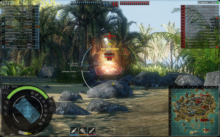 Armored-Warfare-1