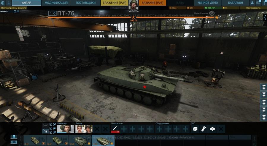 Armored-Warfare-2