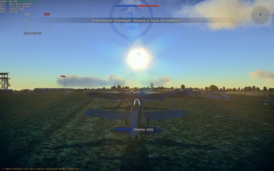War-Thunder-1