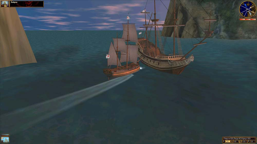 КорсарыПроклятие-дальних-морей