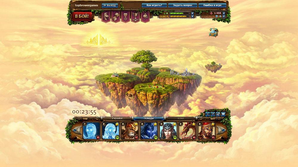 Небеса2