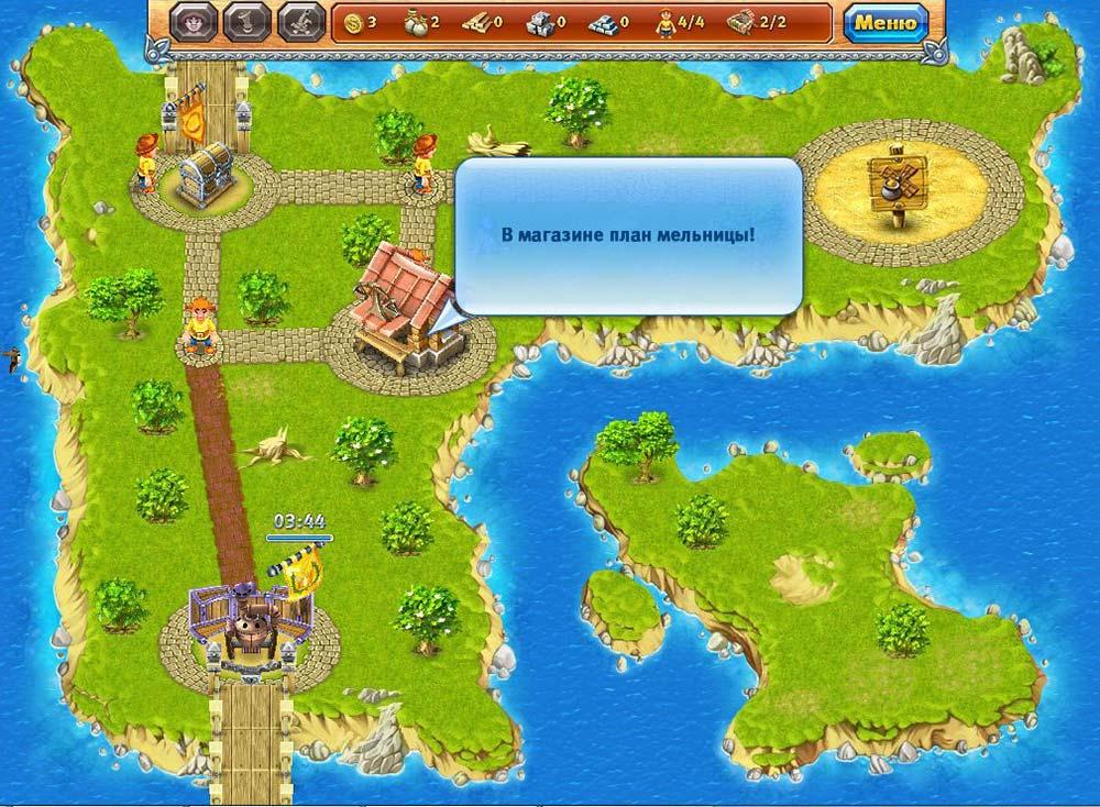 Игры связанные с островами