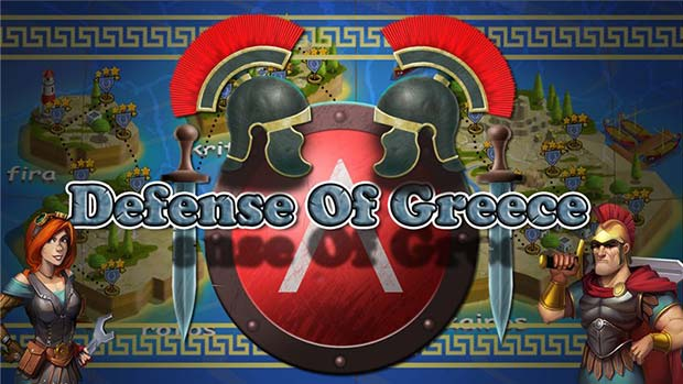 Defense-Of-Greece1