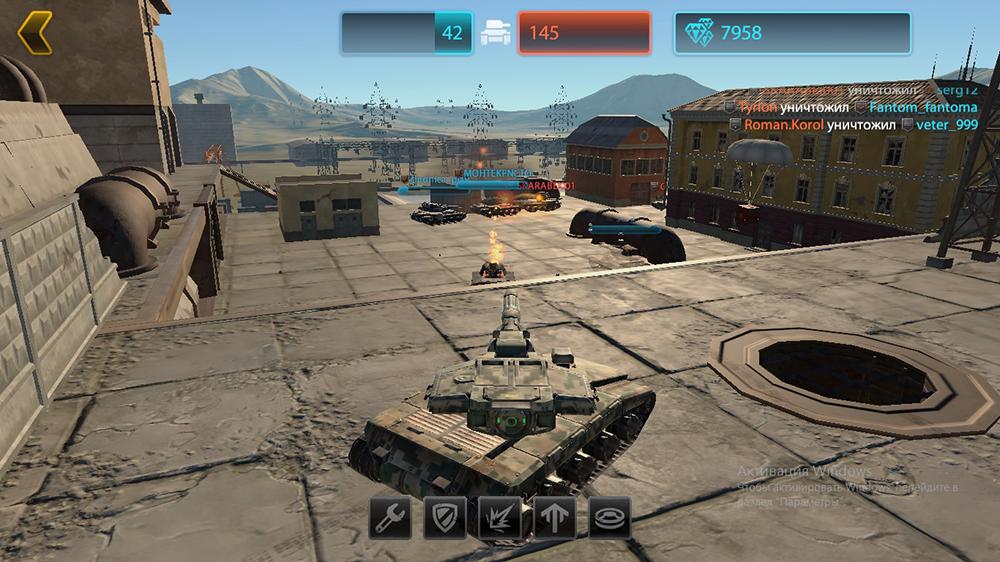 Tanki-X4