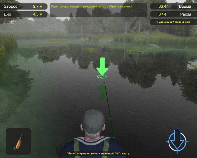 Большая-рыбалка-2