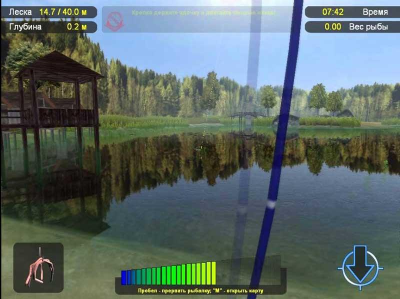 Большая-рыбалка-3