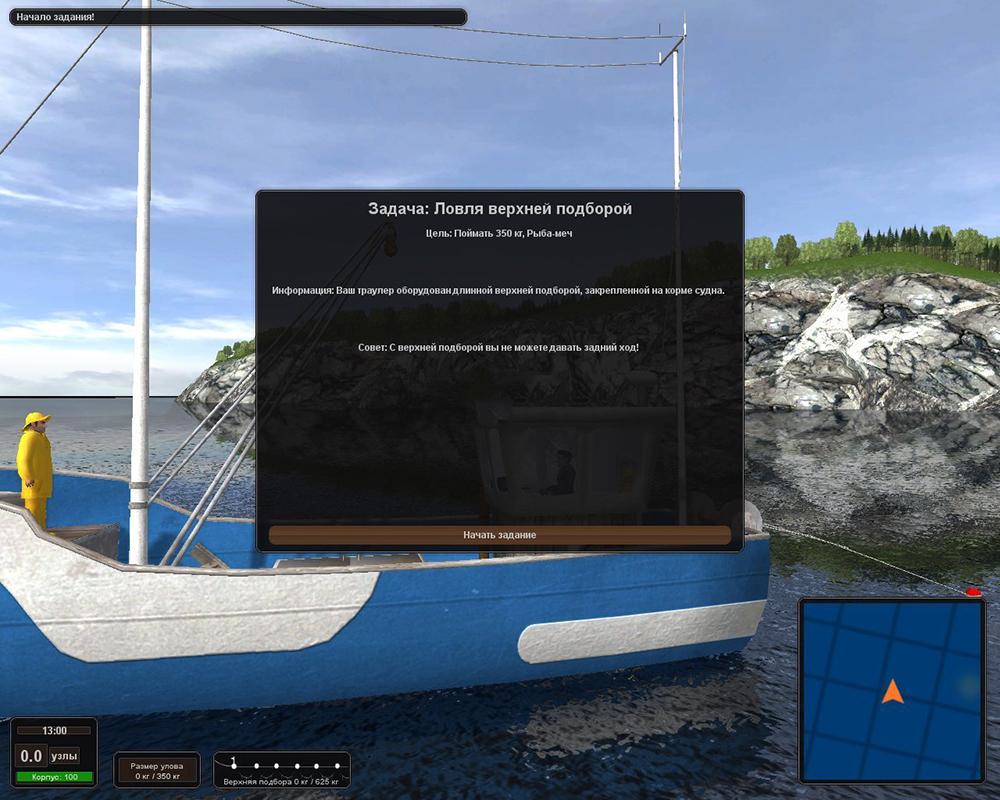 Рыбалка-в-открытом-море21