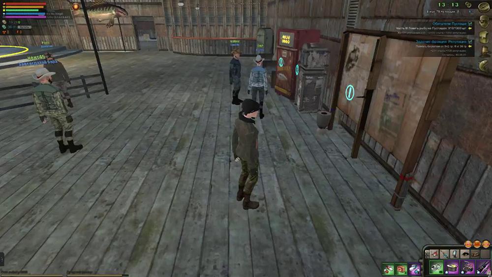 Atom-Fishing4