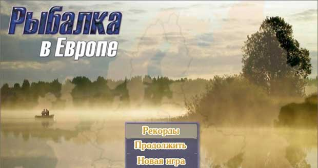 Extreme-Fishing-2-Europe-0
