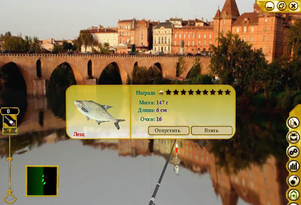 Extreme-Fishing-2-Europe
