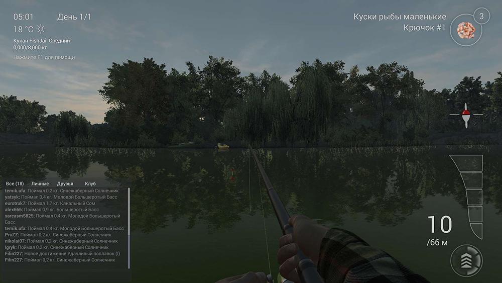 Fishing-Planet2