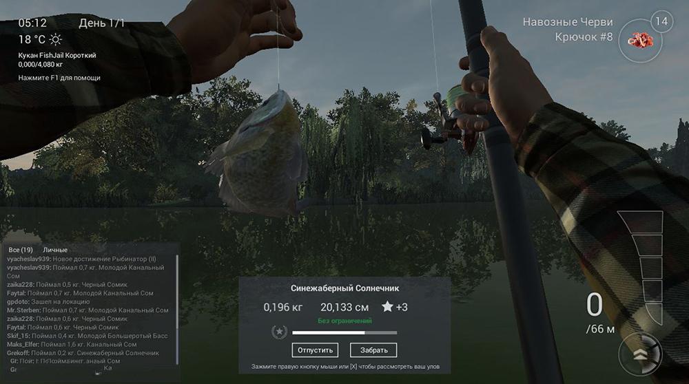 Fishing-Planet3