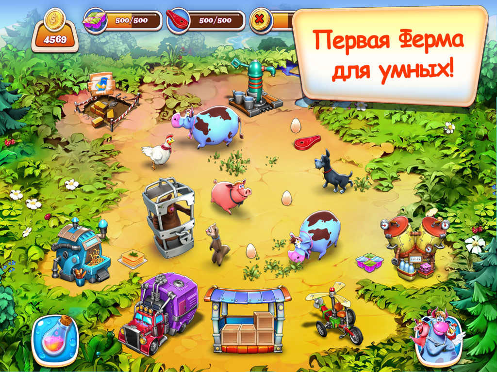 Farm-Frenzy-Collection-2