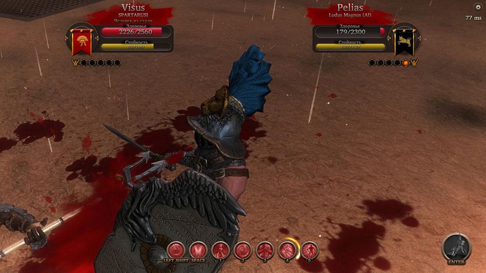 Gladiators-Online3