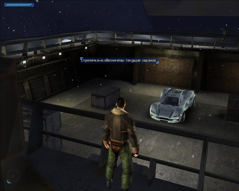 Spy-Hunter-Некуда-бежать-2