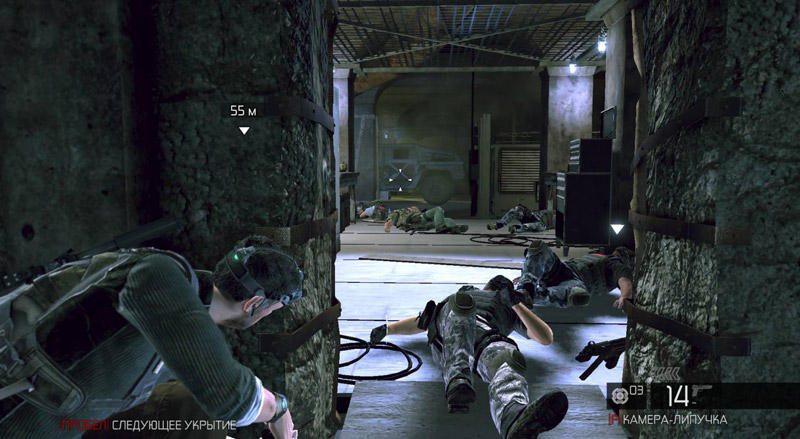 Tom-Clancy's-Splinter-Cell-2