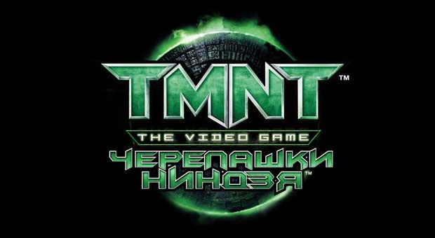 teenage-mutant-ninja-turtles-the-video-game-0
