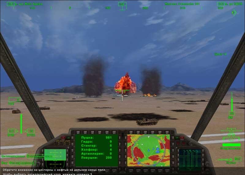 Comanche-1