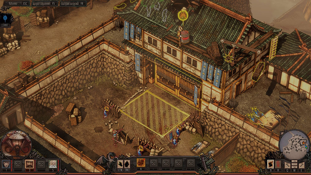 Shadow-Tactics5