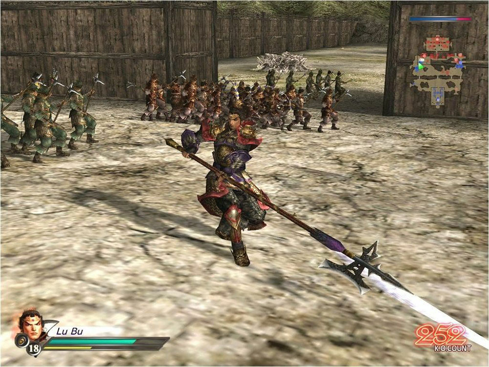 Dynasty-Warriors1