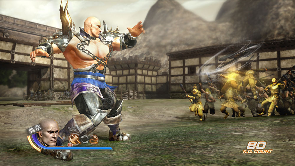 Dynasty-Warriors3