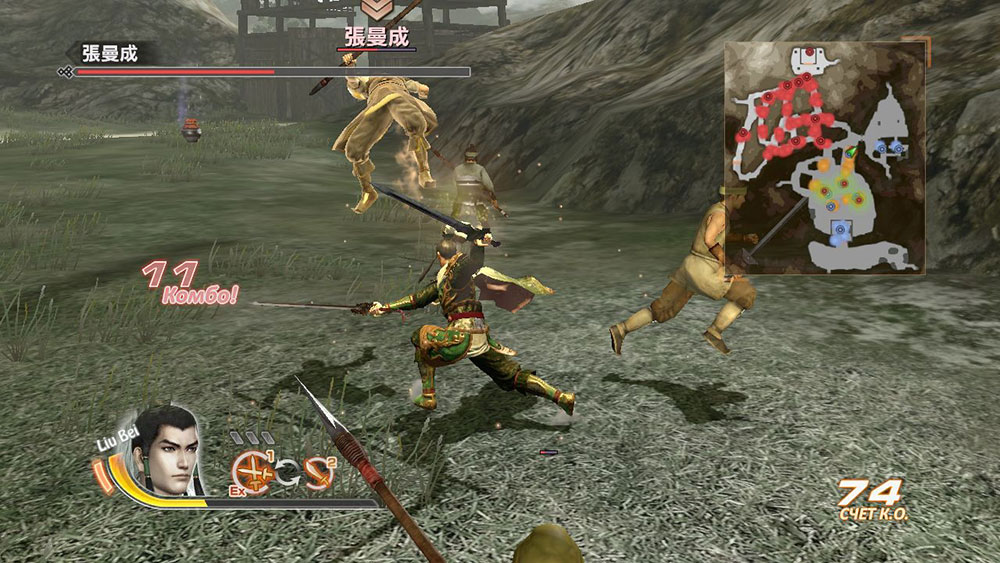 Dynasty-Warriors4