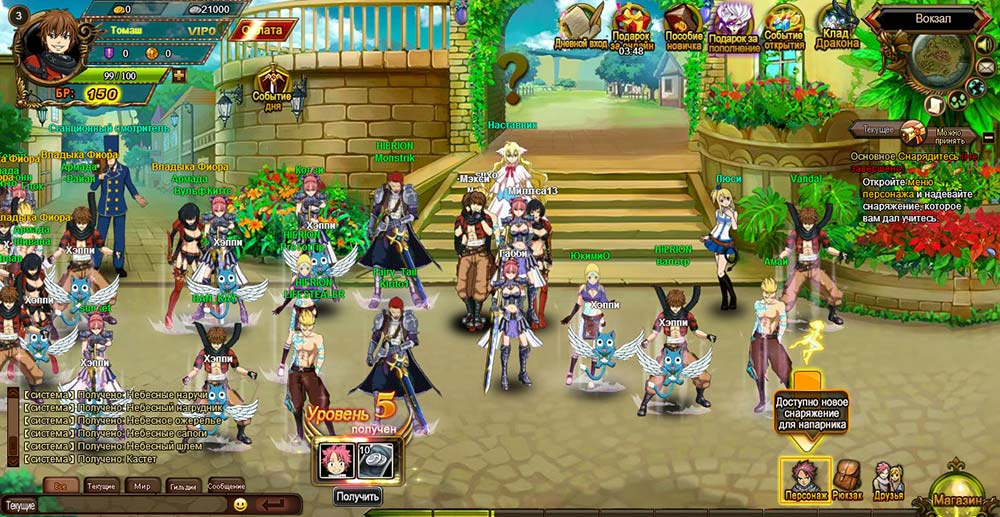 Fairy-Tail2