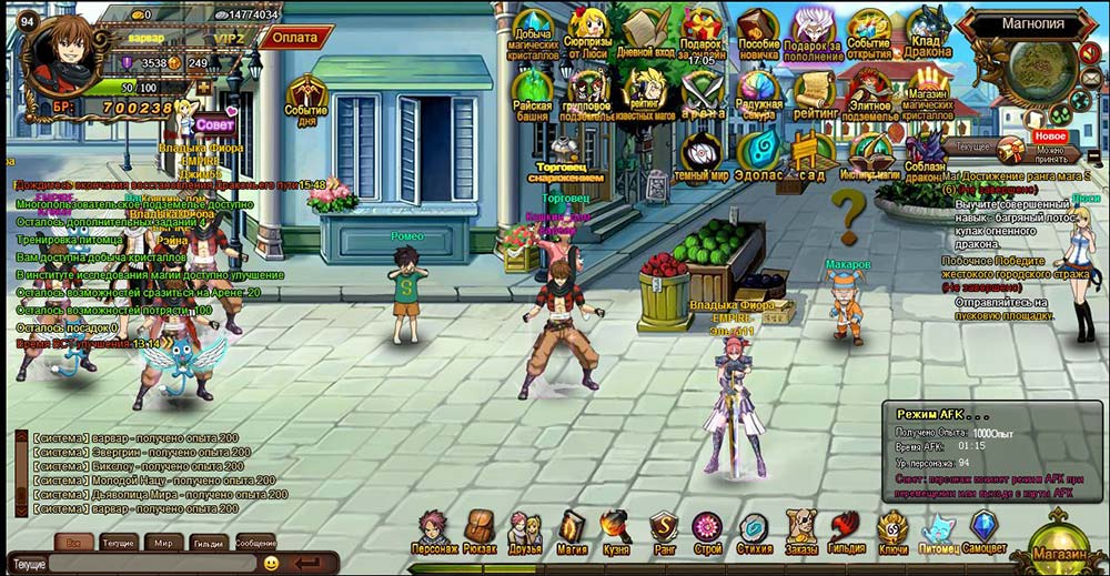 Fairy-Tail5
